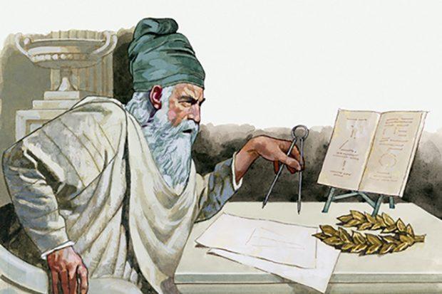 Архимед туралы қазақша слайд