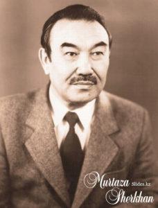 Шерхан Мұртаза портреті
